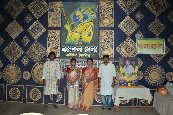 NAZRUL JAYANTI CELEBRATION